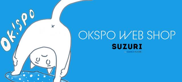桶スポウェブショップ-SUZURI